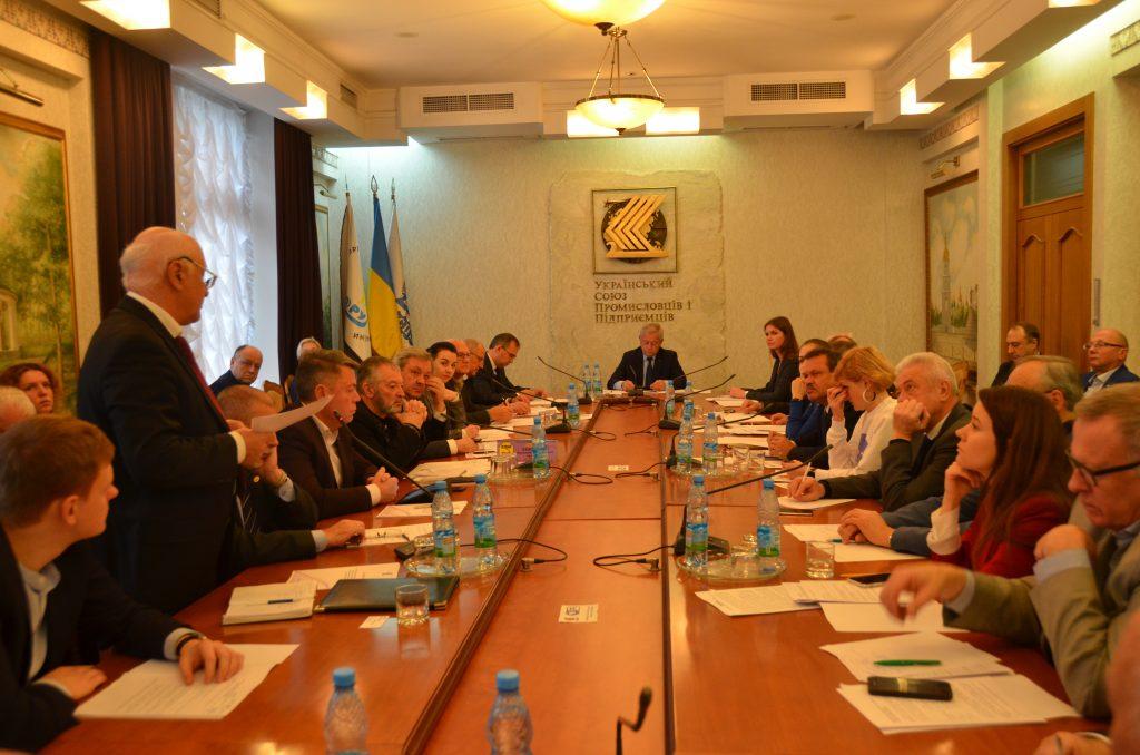 Поліпшення експортної інфраструктури України допоможе бізнесу вийти на зовнішні ринки. Круглий стіл в УСПП