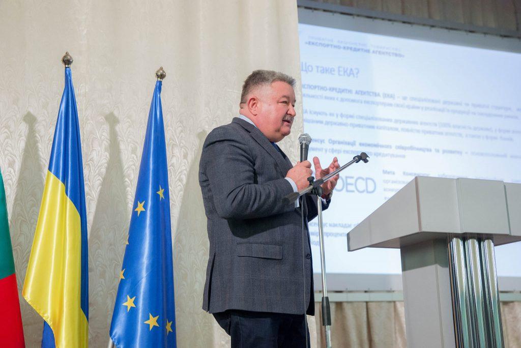 ЕКА та Укрлегпром підписали документ про співробітництво
