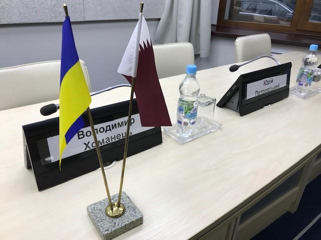 Україна та Катар: можливості співпраці