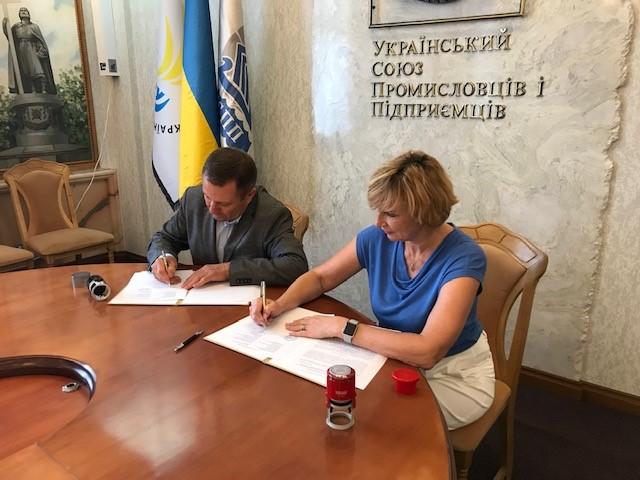 Експортно-кредитне агентство та «Укрмашбуд» підписали Меморандум про співробітництво