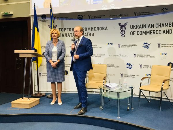 Експортно-кредитне агентство та ТПП України підписали Меморандум про співробітництво